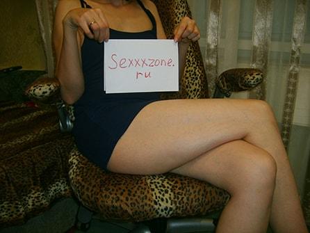 Алена 29 лет